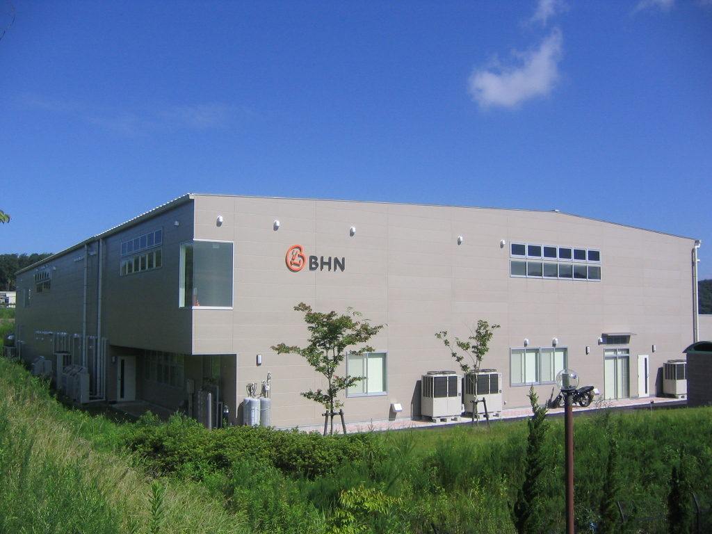 ビーエイチエヌ播磨生産開発センター