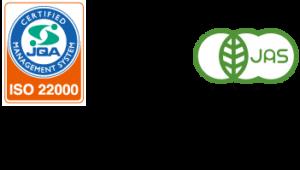 品質マネジメントシステムの国際標準規格ISO22000取得、健康補助食品GMP適合認定、有機JAS認証