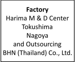 Factory Harima M & D Center
