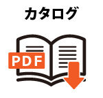 カタログダウンロード:酵母ペプチドDNF-10