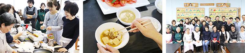 料理研究家 栗原はるみ先生による喜界島の食材を使った料理教室イベント
